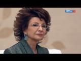 Судьба человека. Роксана Бабаян 05.02.2018