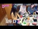 180122 Level Up Project Season 2 - Episode 13 @ Red Velvet