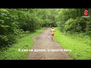 63 километра в 63 года. История удивительной бегуньи