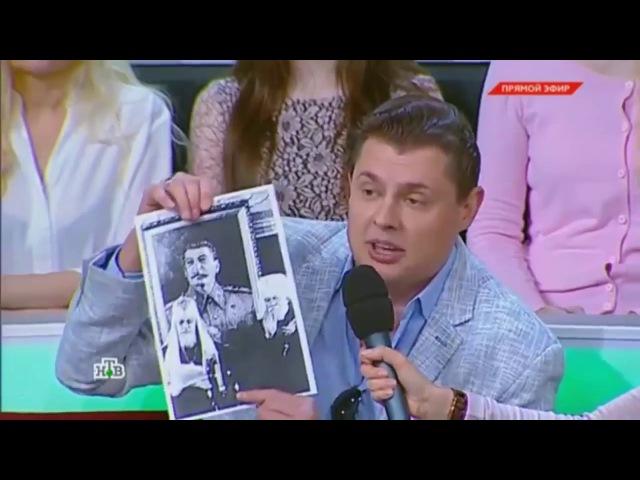 Вы всё врете Понасенков вызвал истерику Лимонова с Прохановым В туалет иди со своими документами