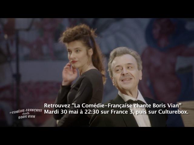 La Comédie-Française chante Boris Vian : Rock'n roll mops