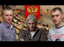 НЕМАГИЯ НОВОСТИ Тиньков и госдума РФ угрожает Немагии Ресторатор Богачев Бес