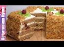 ВКУСНЫЙ МОРКОВНЫЙ ТОРТ «ЗАГАДКА» РЕЦЕПТ С СЕКРЕТОМ | CARROT CAKE RECIPE