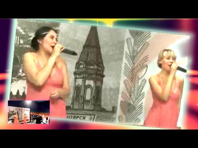 дуэт НВ- Про любовь-ТВ-шоу