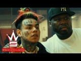 6IX9INE ft 50 Cent - KINGS (MUSIC VIDEO)