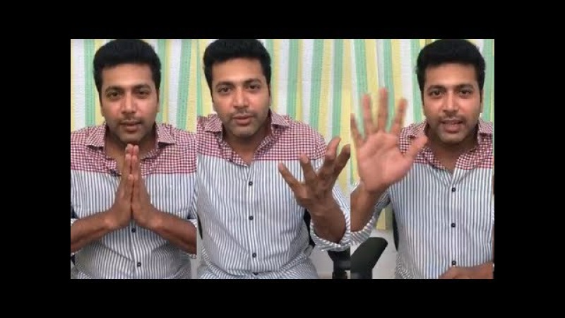 Jayam Ravi Facebook Live Chat Video