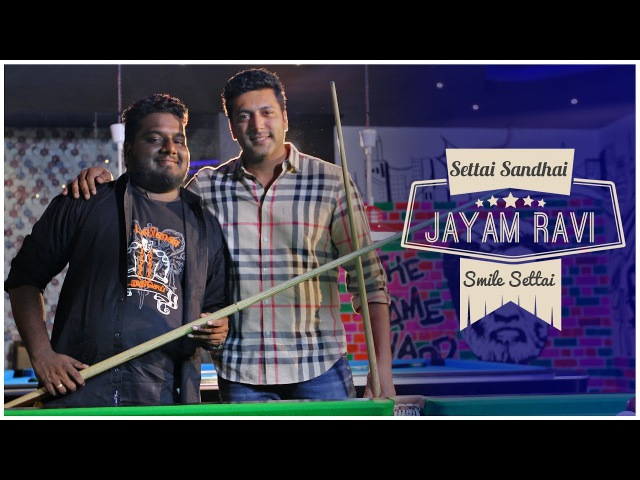 Why should STR fans watch Vanamagan ? | Jayam Ravi | Settai Sandhai | Epi 05 | Smile Settai