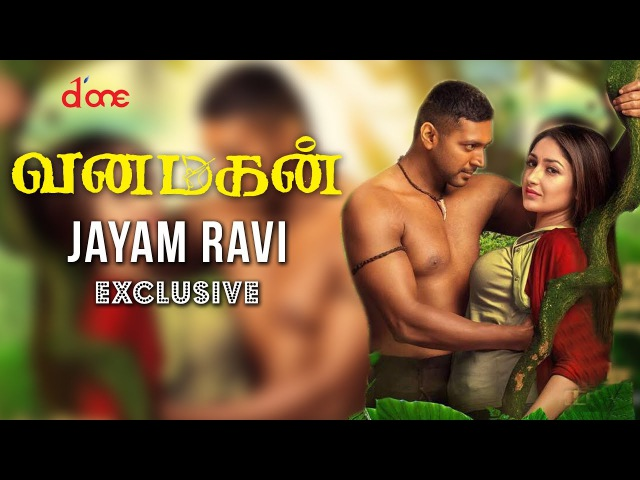 After Tamannah, it's Sayyeshaa : Jayam Ravi | Exclusive Interview | Vanamagan Tamil Movie | D'one