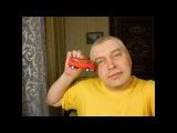 Геннадий Горин ppap