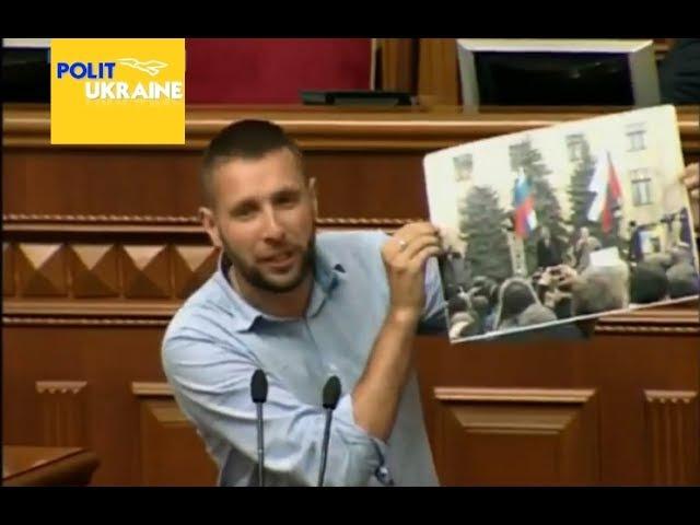 Парасюк показал фото ДОБКИНА с российскими флагами