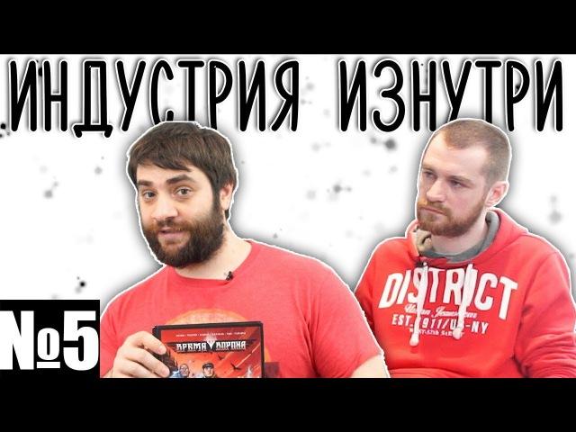ИИ №5: Артем Габрелянов относительно фильмах