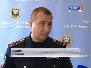 Костромская автоледи с ребёнком в салоне затеяла гонки с полицией