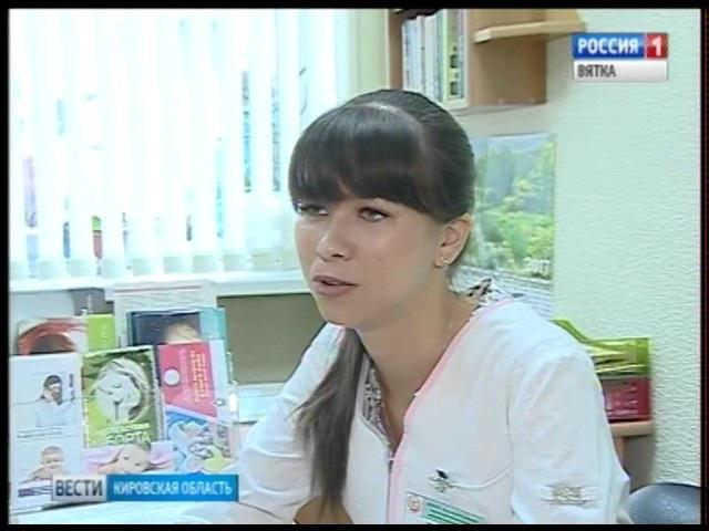 Кировская область присоединилась к Всероссийской акции Подари мне жизнь!(ГТРК ...
