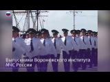 Кортеж дорогих авто с выпускниками института МЧС проехал по Воронежу