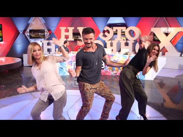 Дом-2: Сплетница - Танец-караоке из сериала Дом-2. Город любви смотреть бесплатно в...