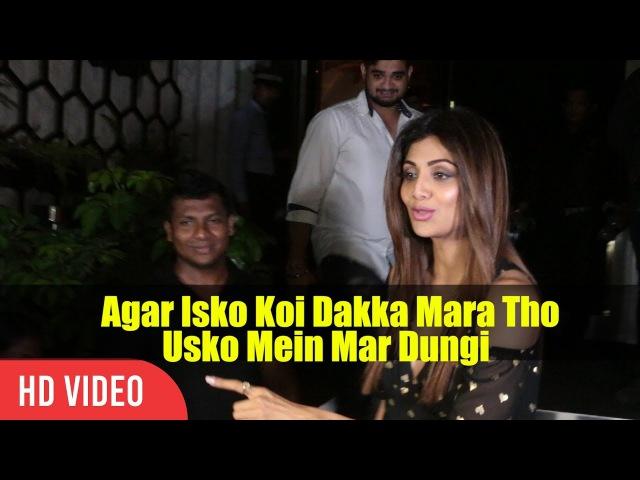 Agar Isko Koi Dakka Mara Tho Usko Mein Mar Dungi | Shilpa Shetty On Female Photographer