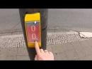 Игровой светофор в Германии