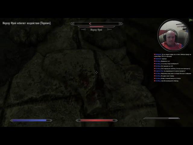 09 The Elder Scrolls V: Skyrim. Гильдия Воров