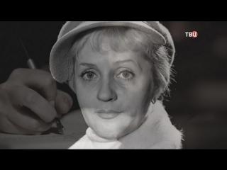 Клара Румянова  голос нашего детства