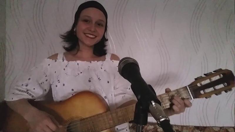 Песня Атаманши из м/ф Бременские музыканты (cover)