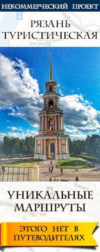 Цены на памятники рязань в контакте гранитные памятники изготовление и Бердск