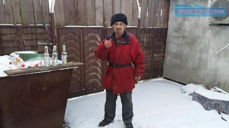 МОМЕНТ НАСТАЛ