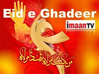 Jashn-e-Eid-e-Ghadeer At UAE 'Imam bargah e Ali Reza' Imaan TV