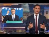 Про вбросы, Навального и заманивание людей на выборы #перевёлиозвучил Андрей Бочаров