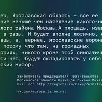 Аватар Полины Емельяненко