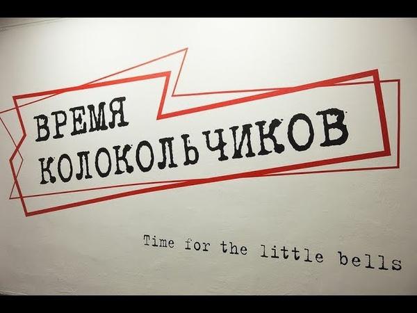 Ратибор Грачевский, -