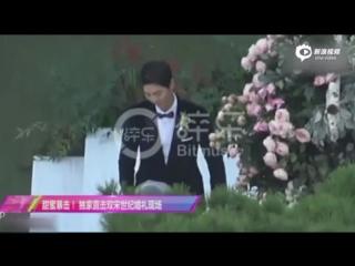 Свадьба Сон Джун Ки и Сон Хе Гё 4