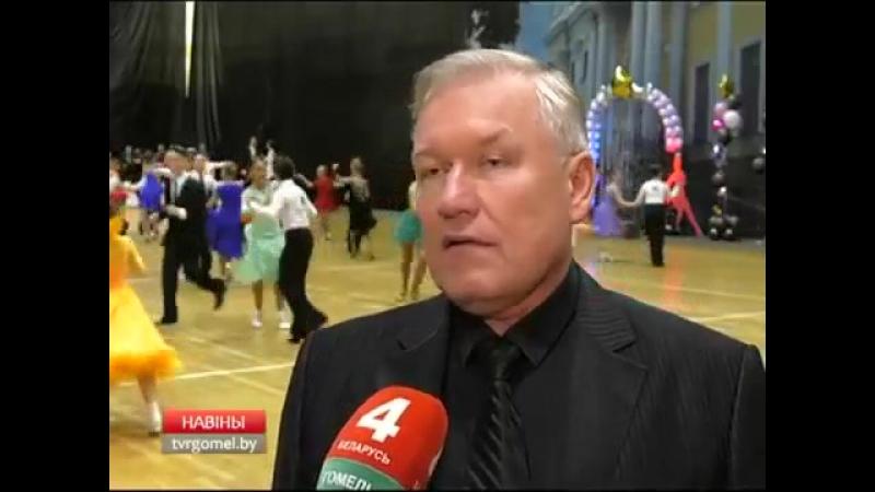 20 11 2017 НОВОСТИ Gomel Open Dance Festival 2017 19 11 2017г