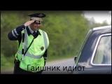 Все гениальное просто)