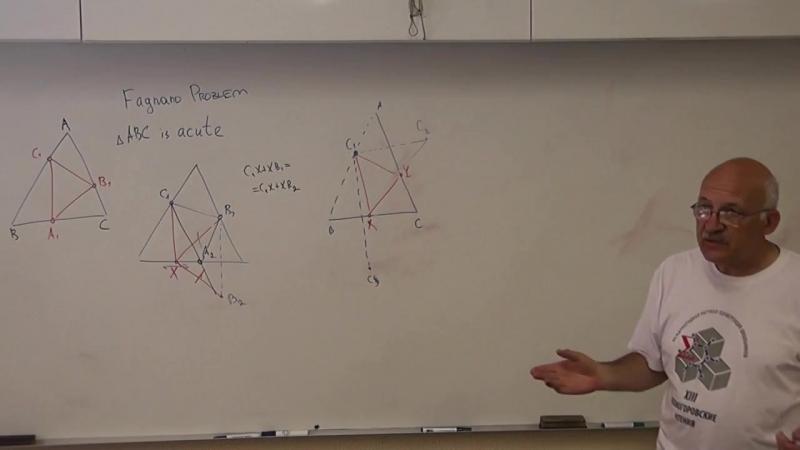 74. Вписанный треугольник наименьшего периметра, или Ортотреугольник.