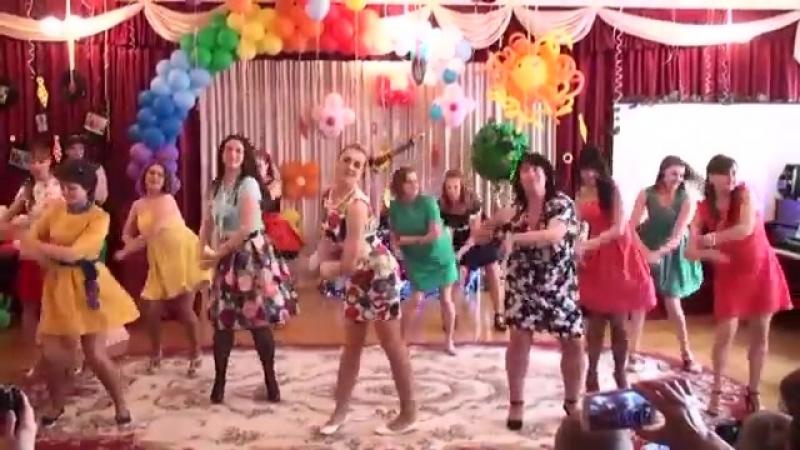 танец с мамами Мама Мария 2