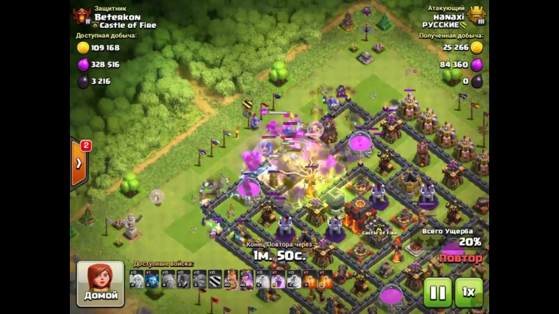 Фарм атаки ведьмами и боулерами на тх10 в игре Clash of clans.mp4