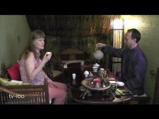 Отзыв. О пребывании на завершающей процедуре в чайной эко-санатория