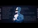 著小生zoki feat Xin Hua 蝼蚁之行 螻蟻之行 VOCALOID
