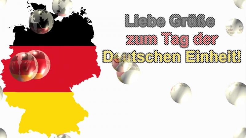 Ich wünsche dir einen schönen Tag der Deutschen Einheit ! - Schönen Feiertag Gruß