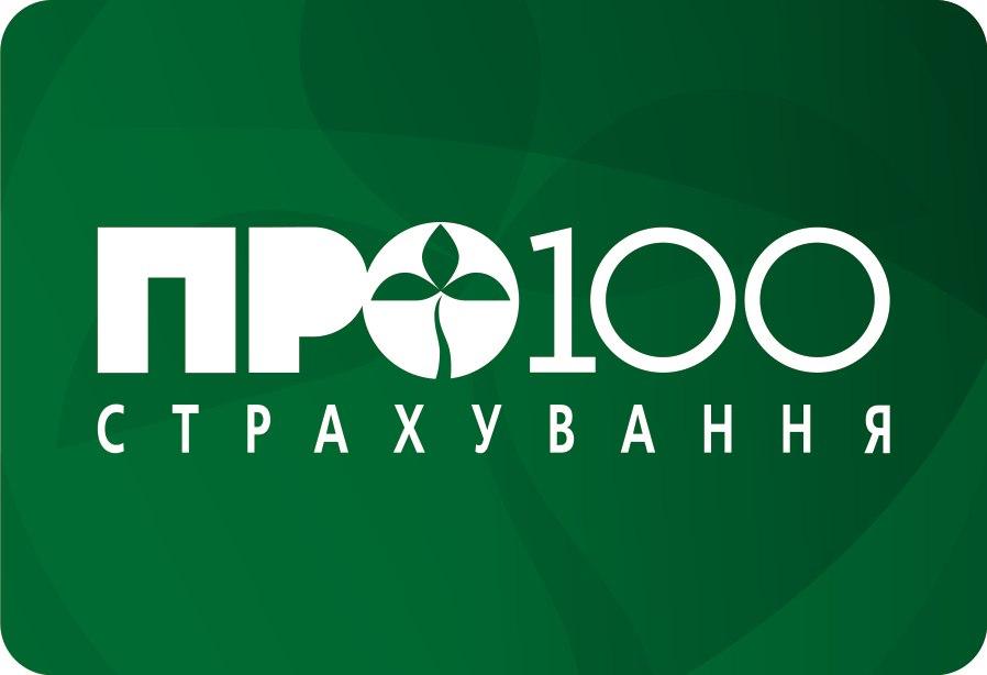 ЗАО «ПРОСТО-страхование» - www.pro100.com.ua