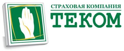 Страховая компания «ТЕКОМ» - tig.com.ua