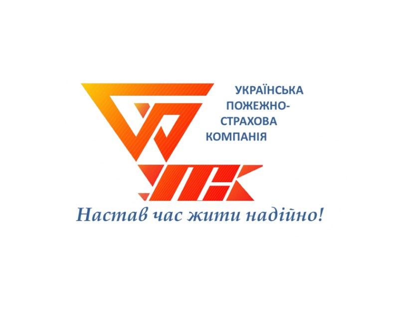 АО «Украинская пожарно-страховая компания» - upsk.com.ua