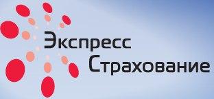 Страховая компания «Экспресс Страхование» - www.express-insurance.com.ua