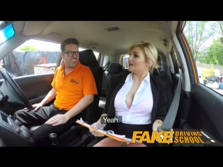 Fake driving school 2 любительское porn  xxx amateur teen чешское домашнее orgy оргия
