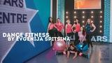 Dance Fitness by Евгения Спицина All Stars Dance Centre 2018