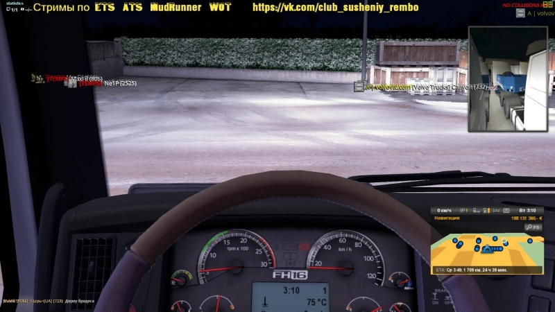 Euro Truck Simulator 2 Конвой Volvo Trucks № 2