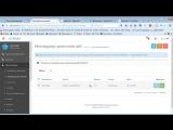 Менеджер дополнений в OpenCart - краткий видео обзор