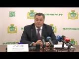 Прямой эфир с главным транспортным чиновником Екатеринбурга