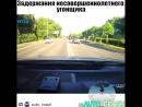 Repost @ auto_crash ・・・ Инспекторы ГИБДД остановили в Рязани угнанный автомобиль, которым управлял подросток. 17 июня около 19