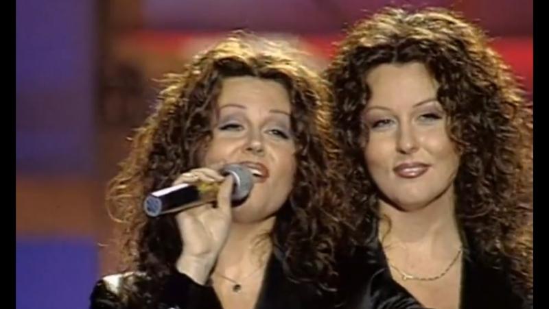 Близнецы - Сестры Роуз (Песня 97) 1997 год